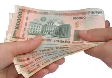 как оформить передачу денег в долг